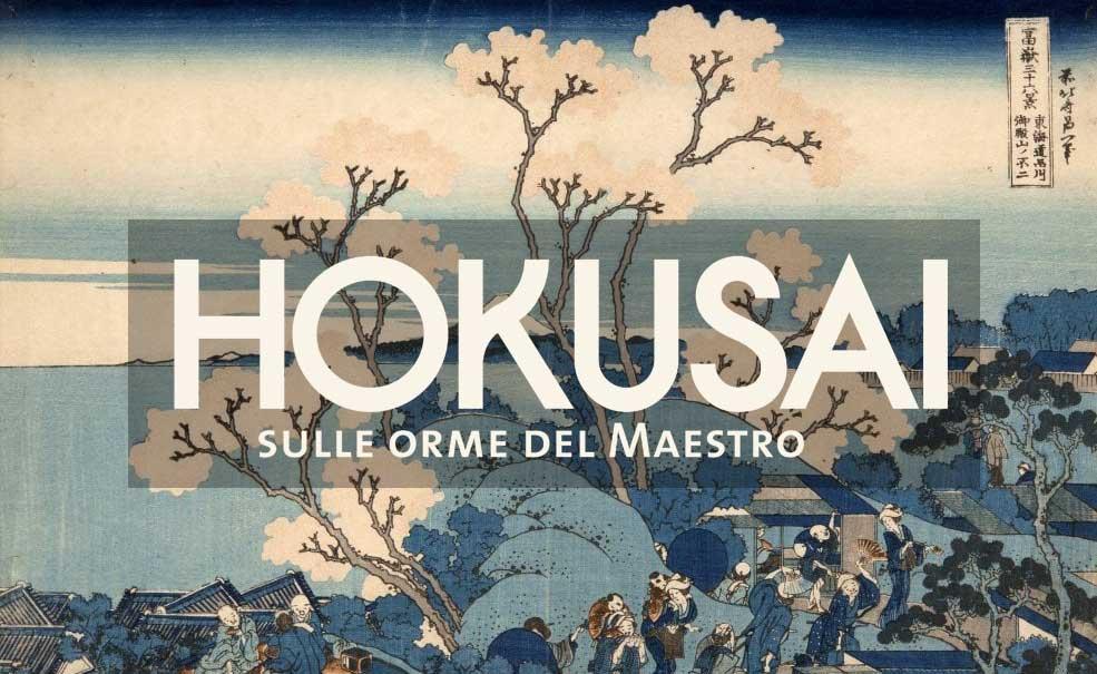 Mostra Hokusai Roma: 3 cose da sapere