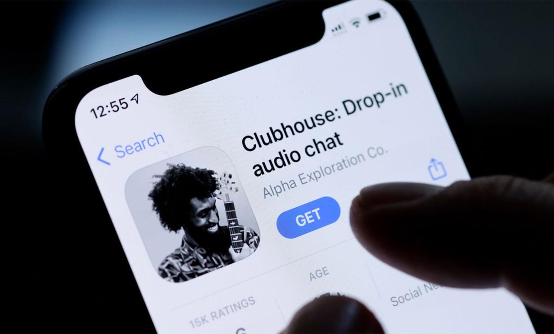Clubhouse APP | PRINGO