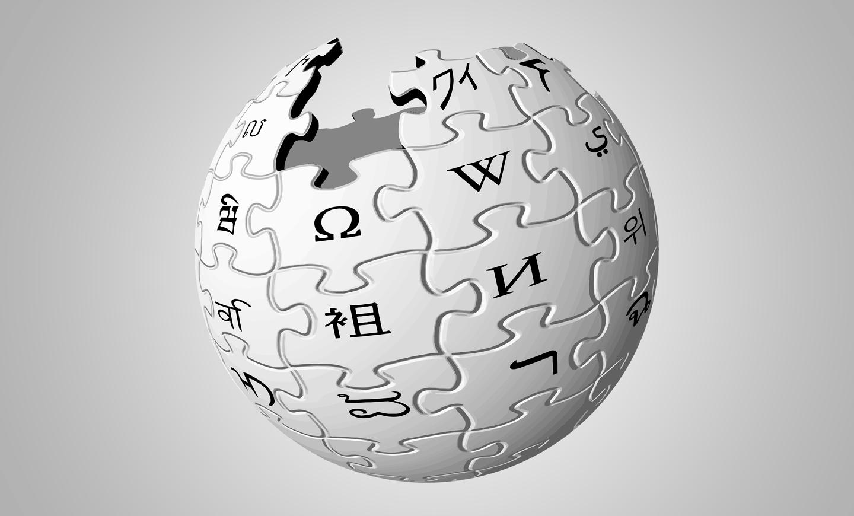 Wikipedia compie gli anni | PRINGO